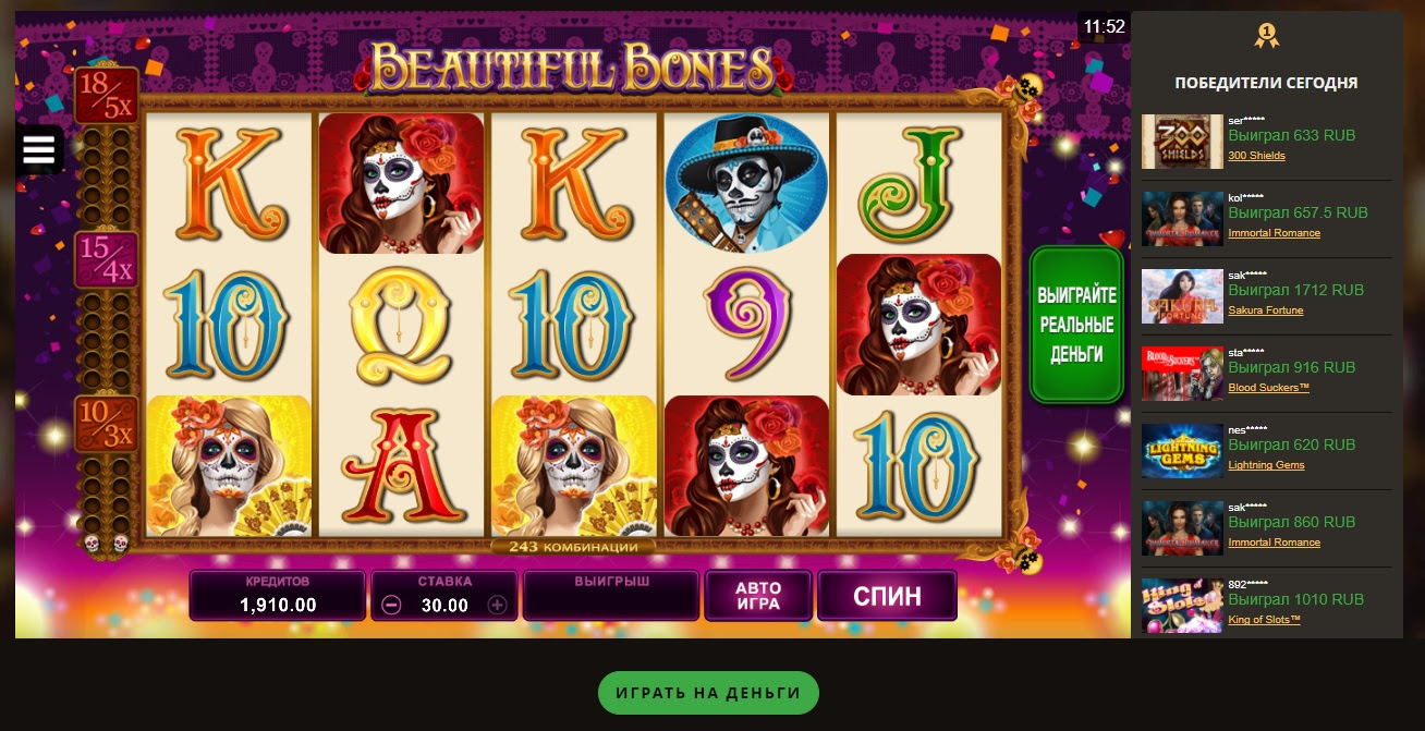 Бесплатные игры в казино демо игра pc