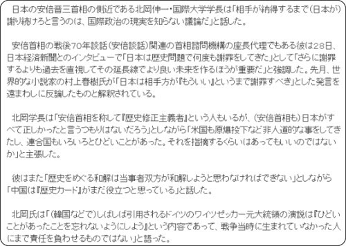 http://japanese.joins.com/article/071/201071.html