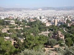 Agora Lama, Athens, Greece