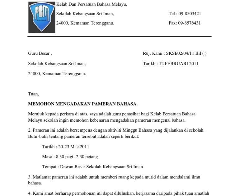 Surat forex