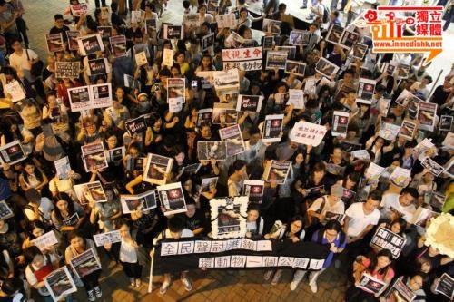 數百人集會悼未雪 港鐵承諾調查事件
