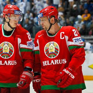 Salei Belarus
