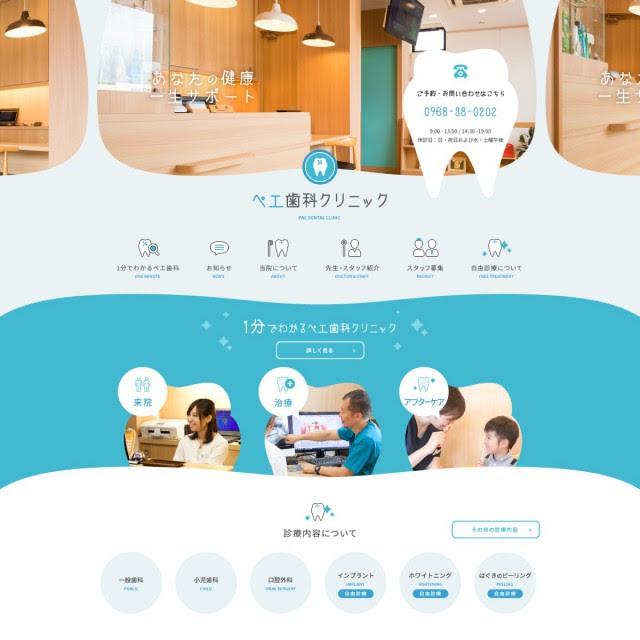 イラストのwebデザイン参考サイト一覧 Webデザインギャラリー