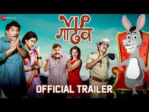 VIP Gadhav Marathi Trailer