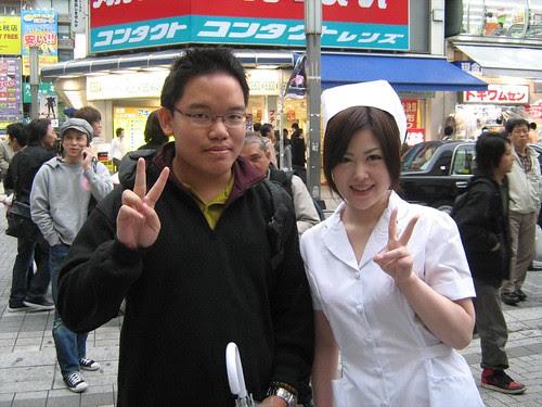 Akihabara Nurse