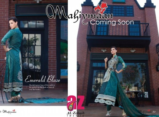 Mahiymaan-Lawn-Collection-2013-By-Al-Zohaib-Textiles-New-Latest-Fashionable-Clothes-7