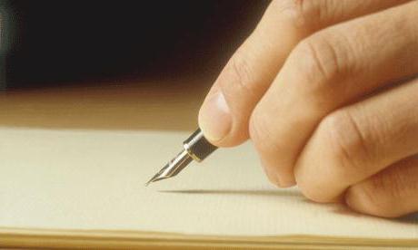 о чем свидетельствует плохой почерк