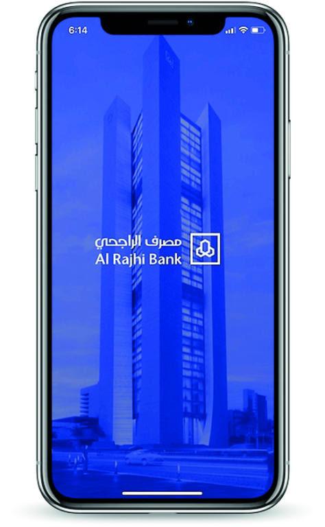 Saudi Aramco Blog: كيف اكتتب ارامكو عن طريق تطبيق الراجحي