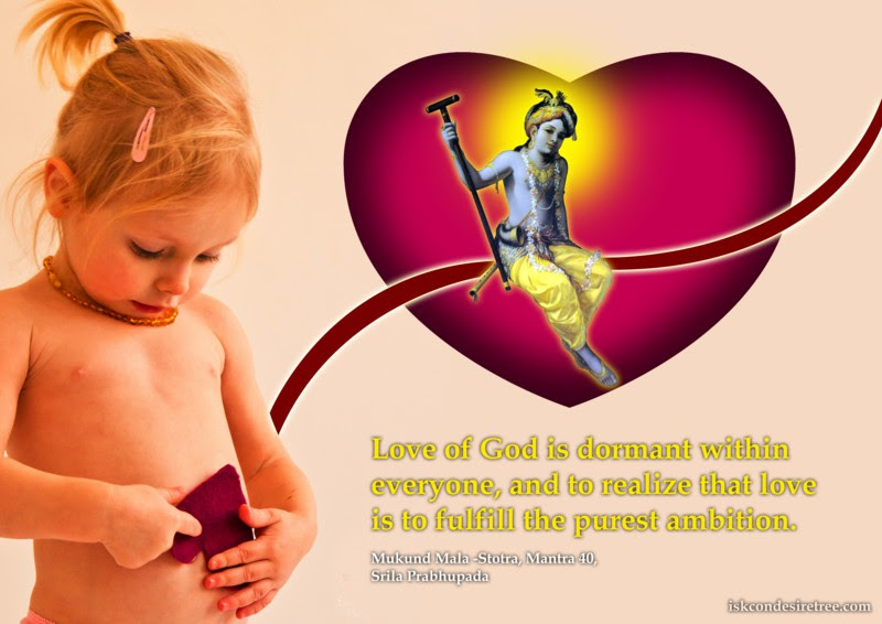 Krishna Love Quotes In Hindi
