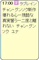 http://www.tvguide.or.jp/TF0701LS.php?regionId=13