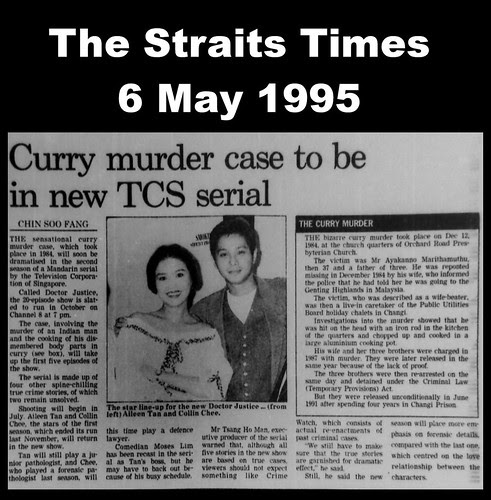 ST - Curry Murder TCS Serial