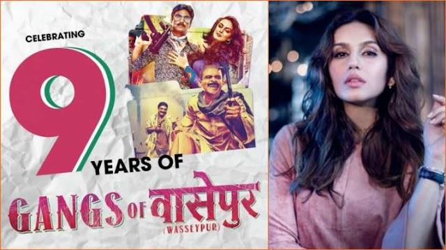 गैग्स ऑफ वासेपुर को हुए 9 साल, क्राइम कल्ट सिनेमा में खास मानी जाती है फिल्म