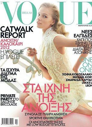 Anabel Van Toledo na Vogue Hellas
