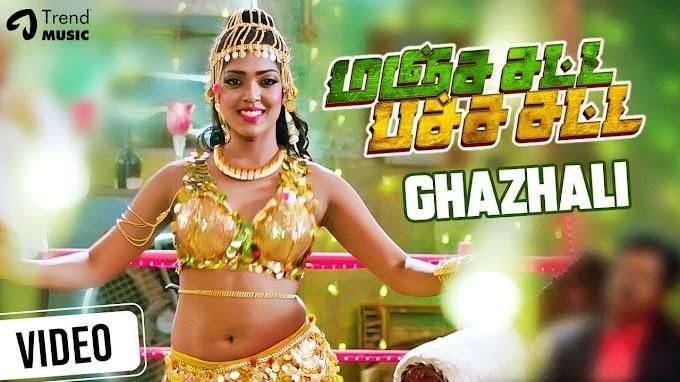 Ghazali Video Song | Manja Satta Pacha Satta