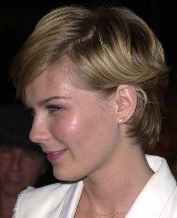 http://trendyshorthairstyles.files.wordpress.com/2009/06/trendy-short-hair-styles.jpg
