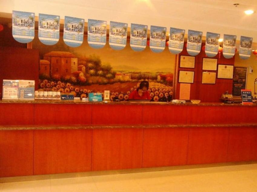 Price Hanting Hotel Hefei Bus Station Branch