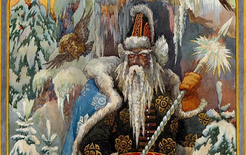 Образ  Деда Мороза