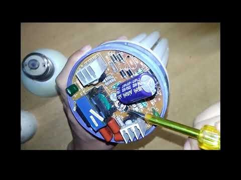 what is inside a cfl light bulb