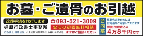 スクリーンショット 2013-10-09 12.00.49.JPG