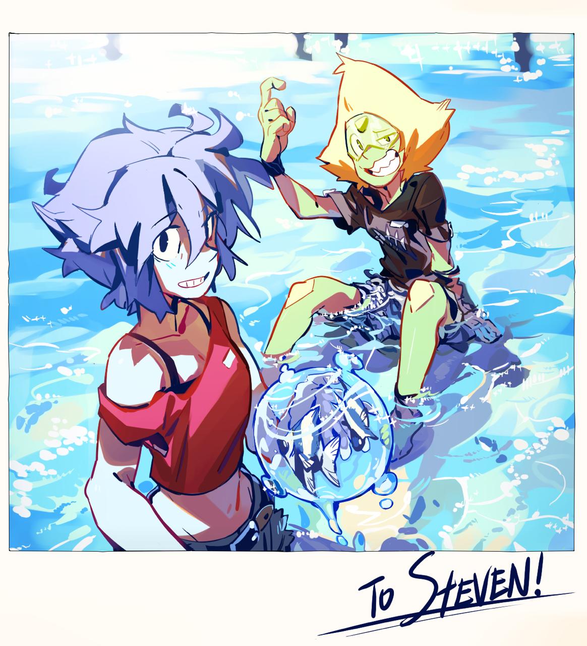 Steven & Summer fun time!! (1)
