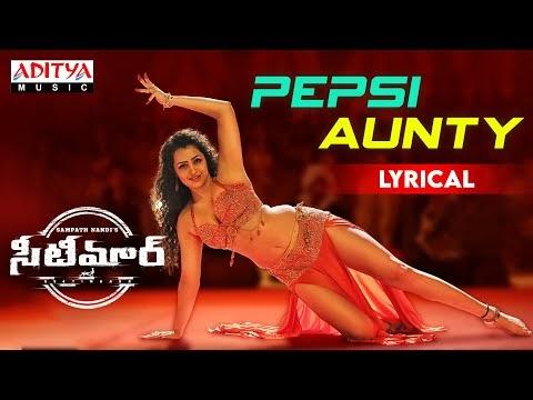 Pepsi Aunty   Gopichand   Tamannaah