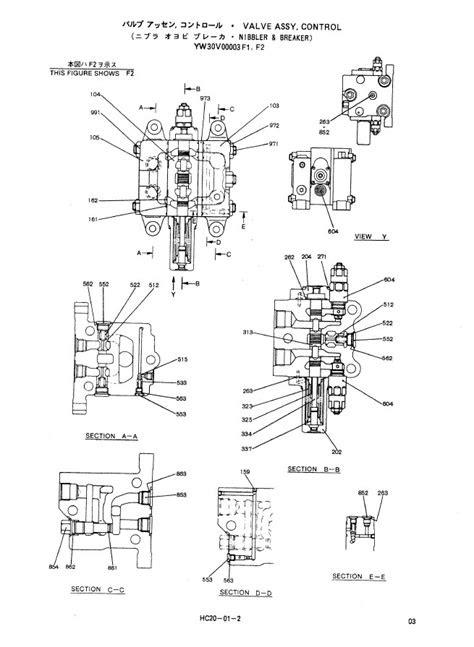 Kobelco SK100 Mark V & SK100L Mark V Hydraulic Excavators