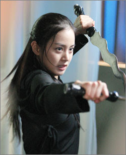 Kim Tae-hee in Forbidden Love, aka Fox with Nine Tails