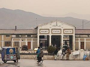 Quetta Railway Station, Quetta, Balochistan, P...
