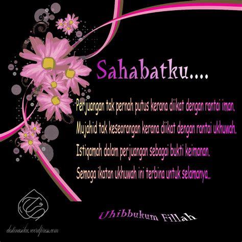 gambar kata kata mutiara persahabatanjpg jmrahmat