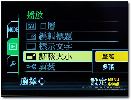 LX3_menu2_13 (by euyoung)