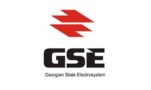 Грузинская государственная электросистема