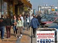 Tetovë