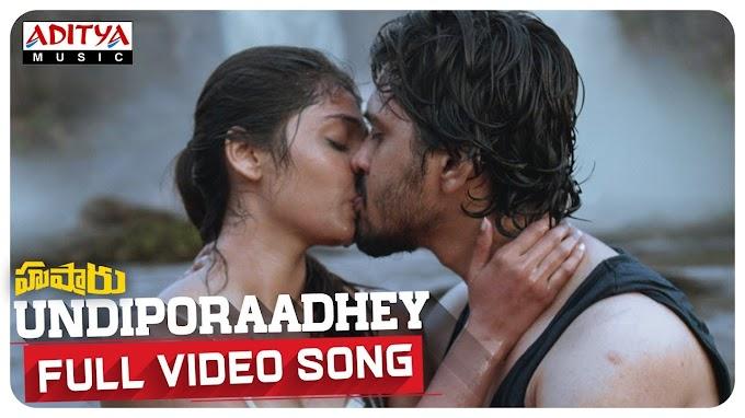 ఉండిపోరాడే Undiporaadhey Song Lyrics Telugu 🌟🌟🌟