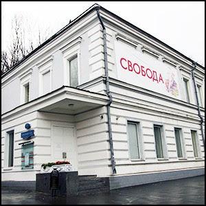 Прикрыть американский гадюшник в Москве
