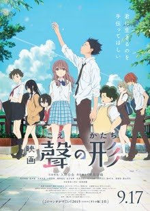 A Silent Voice in English Dubbed download free bluray hd