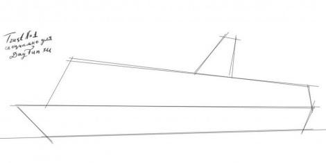Schiff Zeichnen Einfach