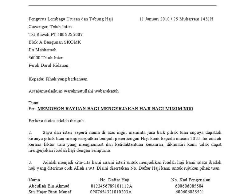 Contoh Surat Rasmi Rayuan Haji Rumah Cla