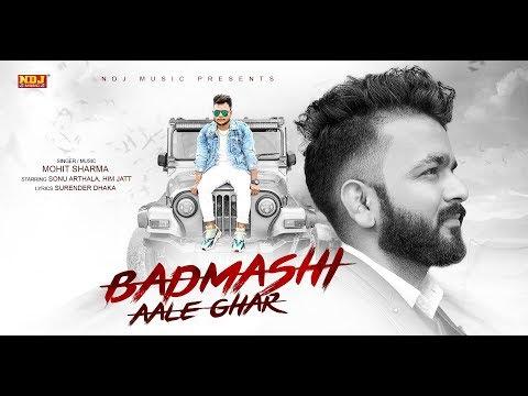 Badmashi Aale Ghar video song download | Mohit Sharma – Sonu Arthala | New Haryanvi Songs Haryanvi 2019 | NDJ Music
