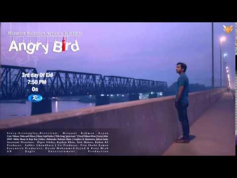 Prem Tumi Lyrics - Tahsan - প্রেম তুমি লিরিক্স - তাহসান