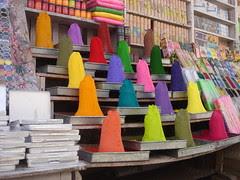 color me colorful