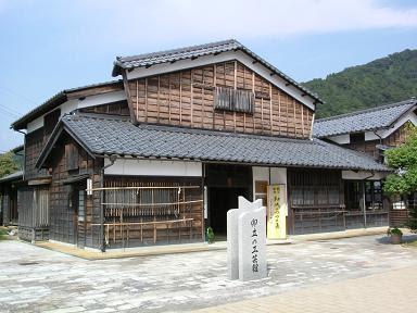 washinosato 00.JPG