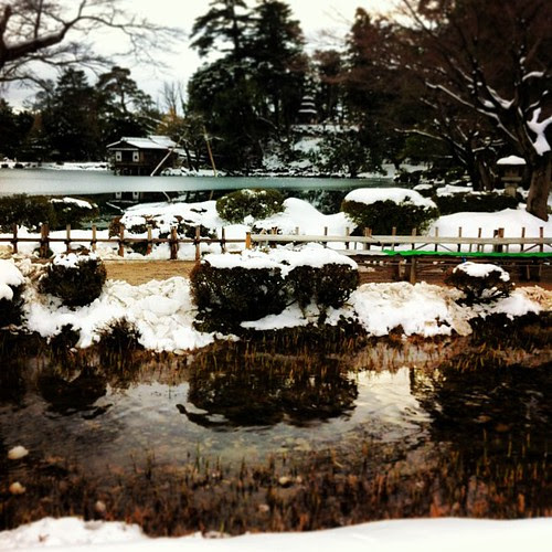 I wonder when will I ever see Kenrokuen garden again. Time to check out the other 2 of Japan's big 3 gardens!