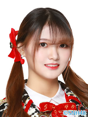 潘燕琦 SNH48 TEAM SII成员 潘燕琦