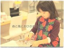 ママの楽好祭 ママリンピック2013~つながるこそだて~