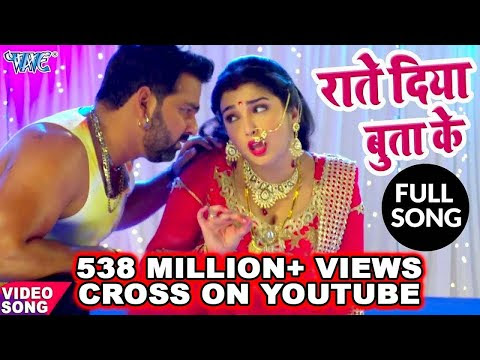Raate Diya Buta Ke – Video Song Raate Diya Buta Ke Most Popular On Youtube