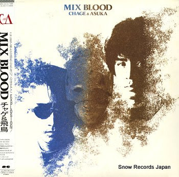 CHAGE & ASKA mix blood