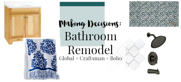 bathroomremodeldecisions