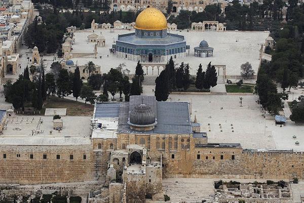 Risultati immagini per ONU UNESCO ISRAELE