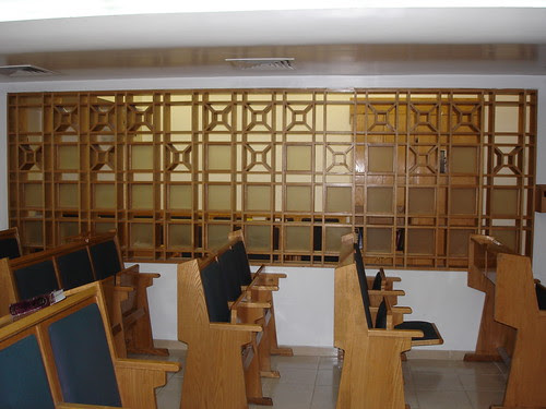 View of the partition, Malha Mall Synagogue