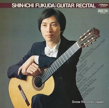 FUKUDA, SHINICHI guitar recital